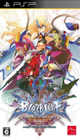 BlazBlue Continuum Shift Extend (PlayStation Portable, Japanese Cover)