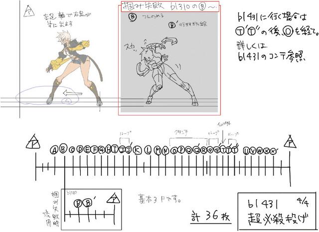 File:Bullet (Concept Artwork, 39).png