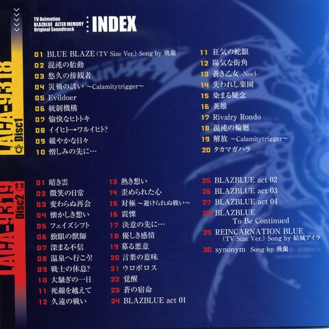 File:TV Animation BLAZBLUE ALTER MEMORY Original Soundtrack (Scan, 2).jpg