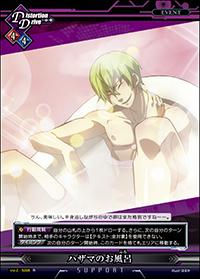 File:Unlimited Vs (Hazama 15).png