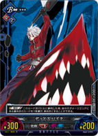 Unlimited Vs (Ragna the Bloodedge 10)