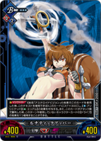 Unlimited Vs (Makoto Nanaya 9)
