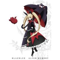 BlazBlue Alter Memory Volume 4 (Cover, 2)