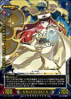 Unlimited Vs (Tsubaki Yayoi 3)