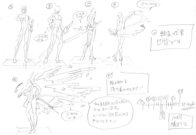 File:Jin Kisaragi (Concept Artwork, 9).png
