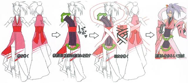 File:Amane Nishiki (Concept Artwork, 5).png