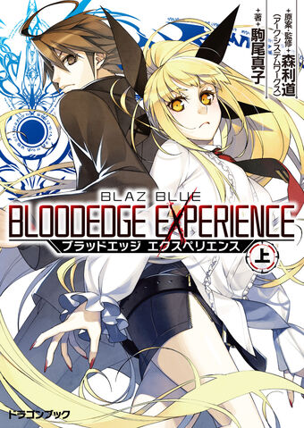 File:BlazBlue Bloodedge Experience Part 1 (Cover).jpg