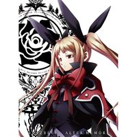 BlazBlue Alter Memory Volume 4 (Cover, 1)