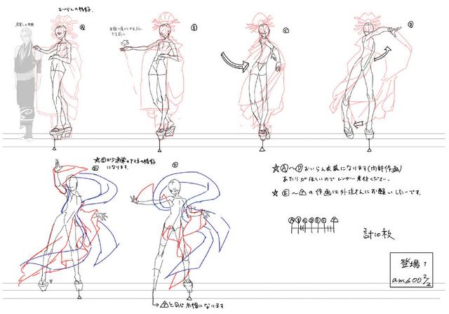 File:Amane Nishiki (Concept Artwork, 7).png