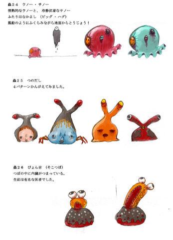 File:Arakune (Concept Artwork, 11).jpg