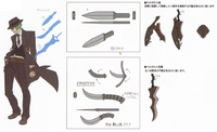 Hazama (Concept Artwork, 5)