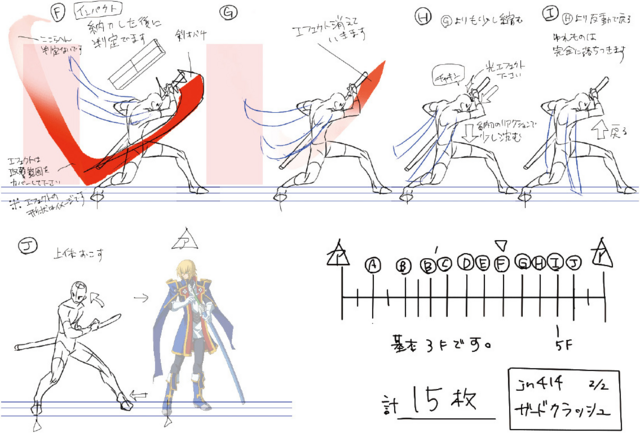 File:Jin Kisaragi (Concept Artwork, 5).png