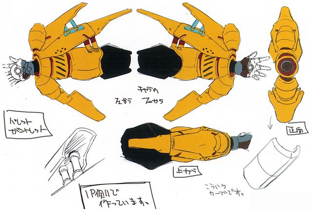 File:Bullet (Concept Artwork, 3).png