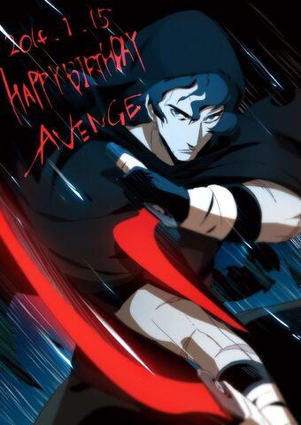 File:Avenge (Birthday Illustration, 2014, 01).jpg