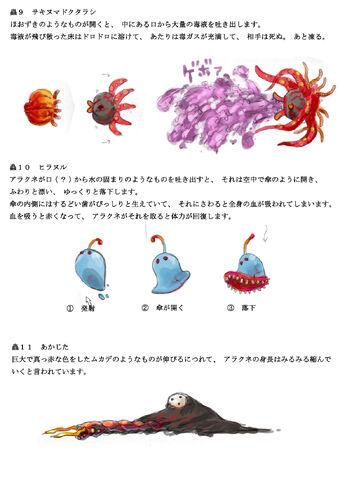 File:Arakune (Concept Artwork, 6).jpg