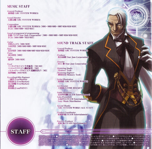 File:BLAZBLUE SONG ACCORD 2 with CONTINUUM SHIFT II (Scan, 1).jpg