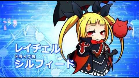 BlazBlue Clonephantasma (Promotional Video)