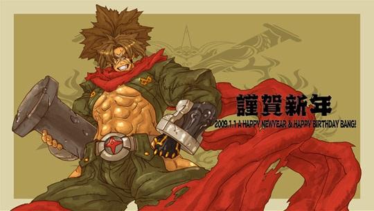 File:Bang Shishigami (Birthday Illustration, 2009).jpg