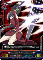 Unlimited Vs (Litchi Faye-Ling 7)
