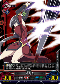 File:Unlimited Vs (Litchi Faye-Ling 7).png