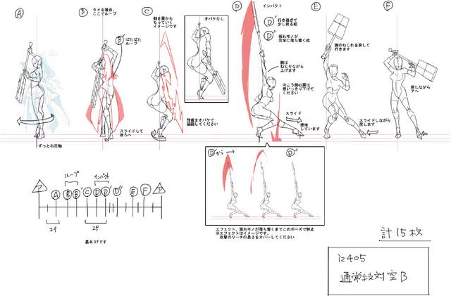 File:Izayoi (Concept Artwork, 28).png