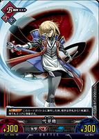 Unlimited Vs (Jin Kisaragi 9)