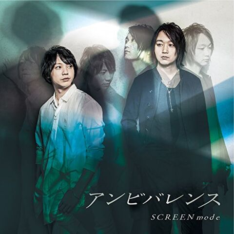 File:SCREEN mode - Ambivalence (Cover, Artist Edition).jpg