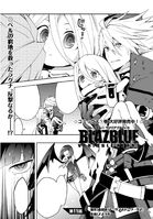BlazBlue Variable Heart (Chapter 11 cover)