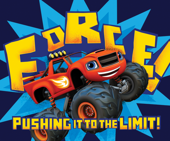 File:Force.png