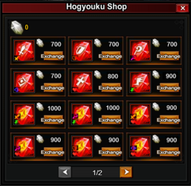 Each red quality jade costs a certain number of Red Hogyoku fragments. These Red fragments are generally only obtained by clicking the Directly Start option ...