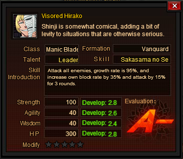 File:Visored shinji hirako.png