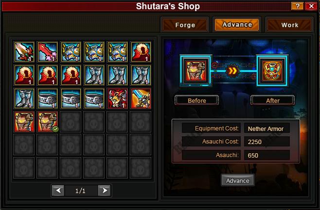 ShutaraShop4