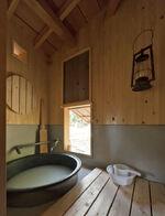 Hut bathroom