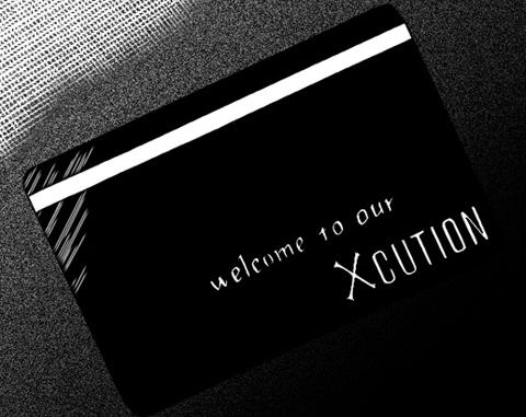 File:Carte-Invitation-Xcution.png