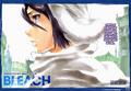 Thumbnail for version as of 06:46, September 6, 2015
