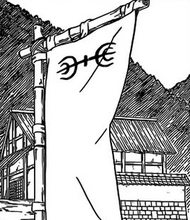 Getsueikirite Clan flag
