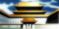 Shinō Academy (Kenji Hiroshi)