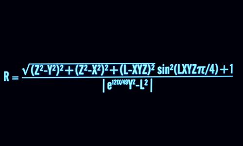 File:Ecuation.png