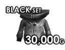 File:Black-set.jpg