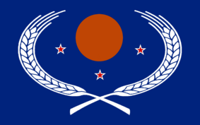 Official Flag of Holweet