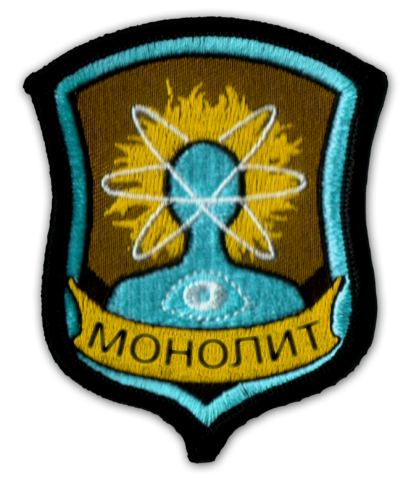 File:SCS Monolith Patch.png