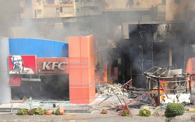 File:Kfc destroyed.jpg