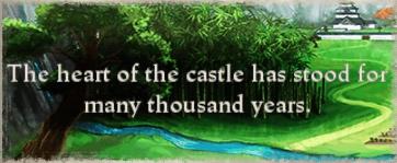 File:Shi-en Castle Sanctum0.jpg