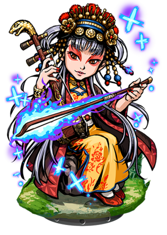 File:Bai Suzhen, Lady of Scales II Figure.png