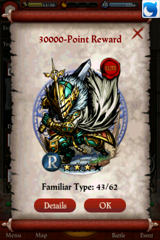 File:Hector,KnightTemplar(RewardReveal).PNG