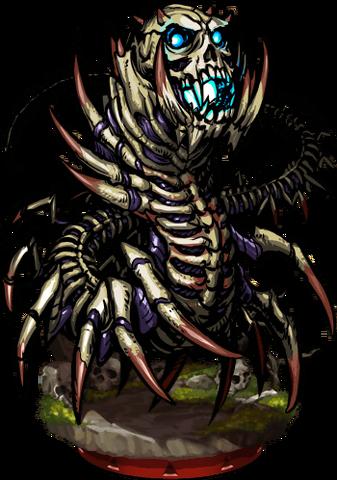 File:Skull Centipede Figure.png