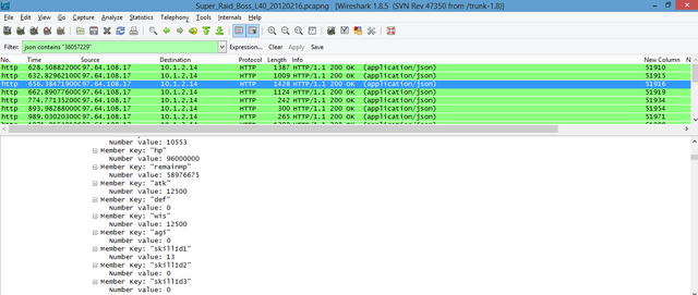 File:Wireshark3.png