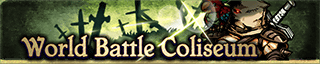 File:Banner-WBC2.png