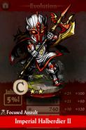 ImperialHalberdierII(EvoImg)