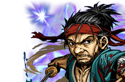 File:Musashi, the Twinblade Face.png